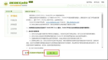 wordpress,帝国CMS,DEDECMS的百度MIP项目改造,详细改造教程及模板下载! 建站程序 第12张-泥人传说