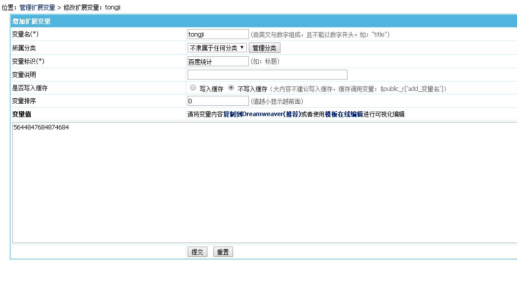 wordpress,帝国CMS,DEDECMS的百度MIP项目改造,详细改造教程及模板下载! 建站程序 第7张-泥人传说