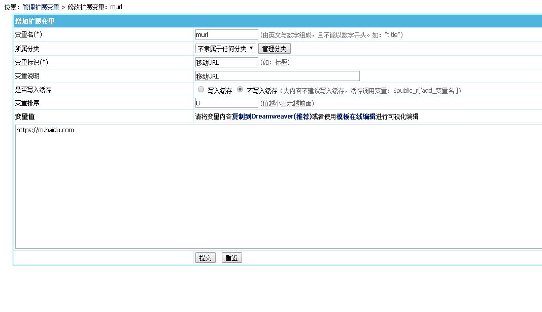 wordpress,帝国CMS,DEDECMS的百度MIP项目改造,详细改造教程及模板下载! 建站程序 第8张-泥人传说