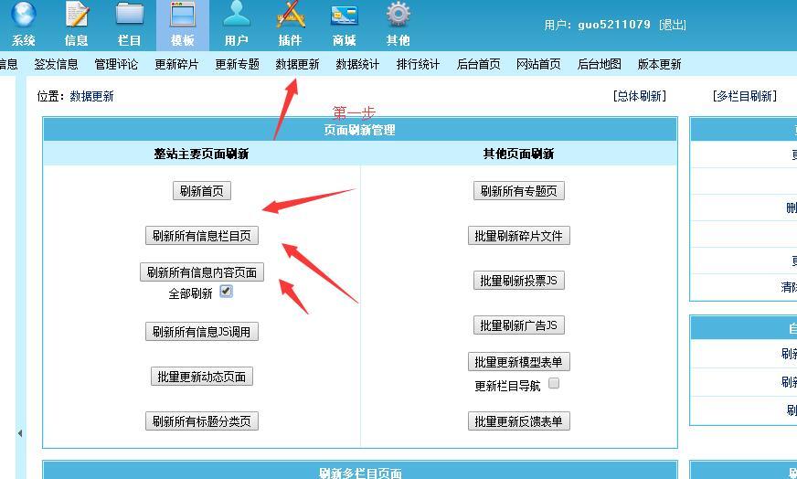 wordpress,帝国CMS,DEDECMS的百度MIP项目改造,详细改造教程及模板下载! 建站程序 第9张-泥人传说