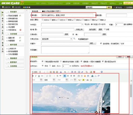 wordpress,帝国CMS,DEDECMS的百度MIP项目改造,详细改造教程及模板下载! 建站程序 第25张-泥人传说