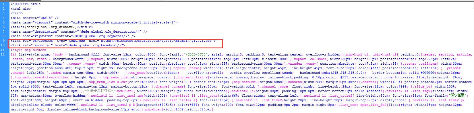wordpress,帝国CMS,DEDECMS的百度MIP项目改造,详细改造教程及模板下载! 建站程序 第32张-泥人传说