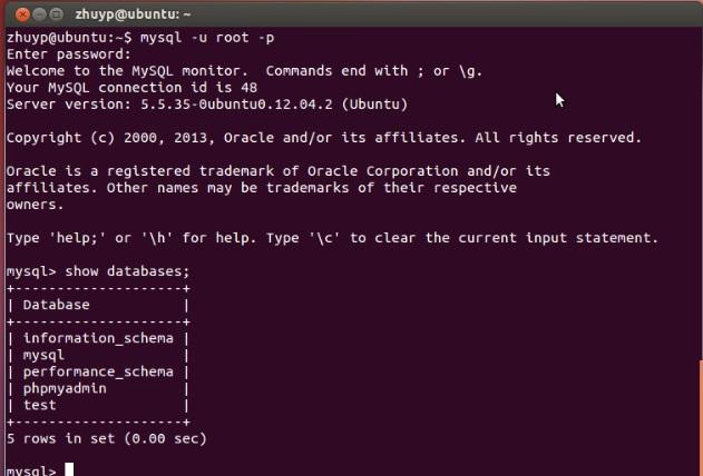 Ubuntu下安装MySQL及简单操作 Ubuntu 第1张-泥人传说