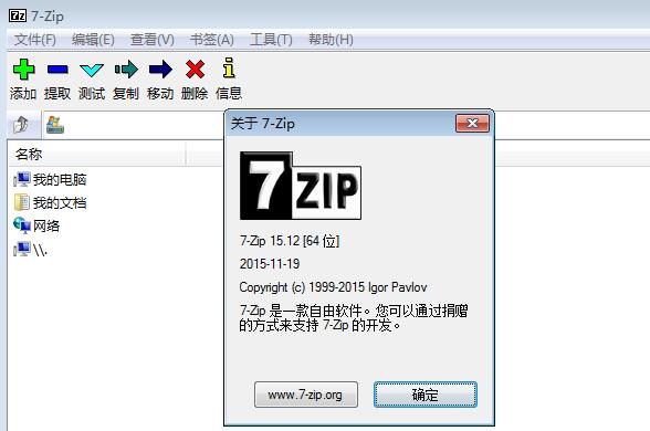 Windows 系统必备好用软件&工具合集跟推荐 应用软件 第12张-泥人传说