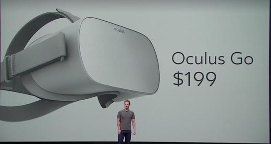 Oculus强势发布移动端VR一体机定价亲民明年发售 虚拟现实 第1张-泥人传说