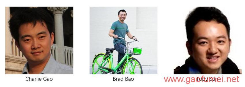 LimeBike获得5000万美元融资中国团队在美国开设共享单车 共享经济 第2张-泥人传说