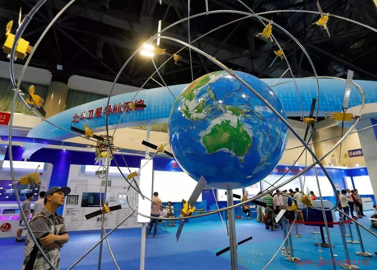 北斗三号首发卫星发射成功中国北斗拉开全球组网序幕 天文望远镜 第3张-泥人传说
