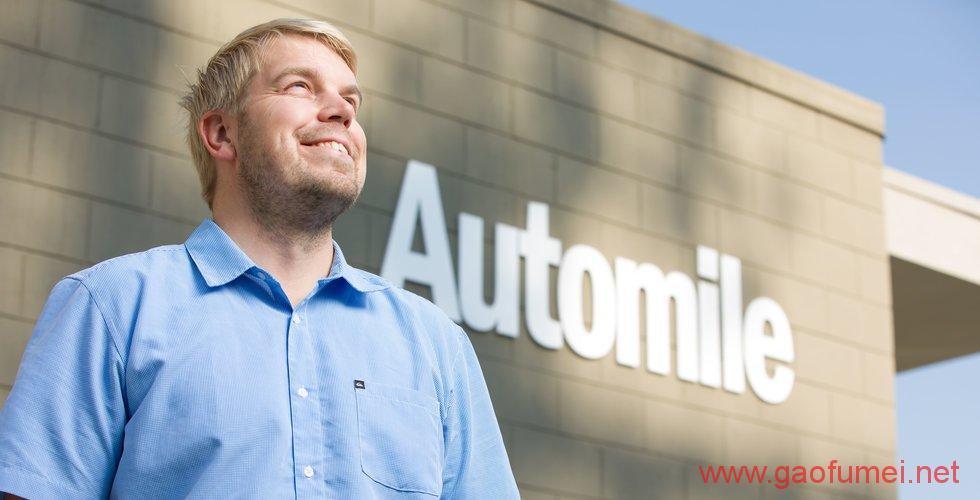 Automile完成3400万美元B轮融资可监控车辆油耗和行程 物联网 第2张-泥人传说
