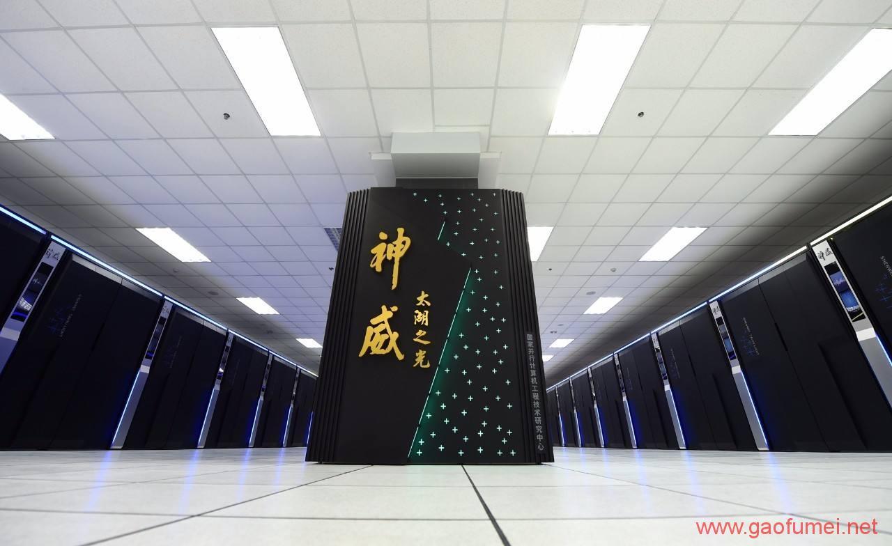 中国超算再获世界最高奖计算性能相当于200万台主流笔记本 精密制造 第1张-泥人传说