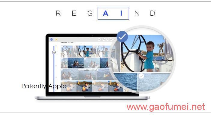 苹果收购计算机视觉初创企业Regaind整合理解图片美学价值的技术 图像识别 第5张-泥人传说
