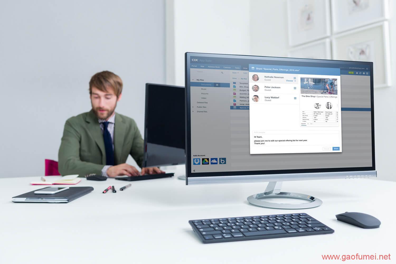 Open-Xchange获2500万欧元D轮融资在欧洲挖微软Office墙角 云服务 第1张-泥人传说