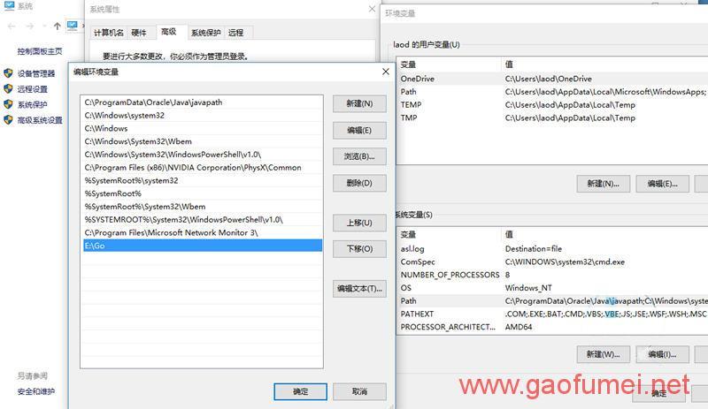 BaiduPCS-Go 使用CMD命令行全速下载百度云 网络问题 第2张-泥人传说