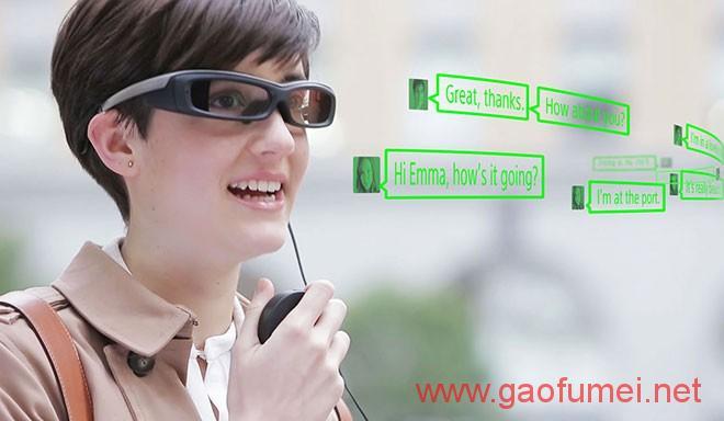 索尼双目AR眼镜开发者版开售普及还需待时日