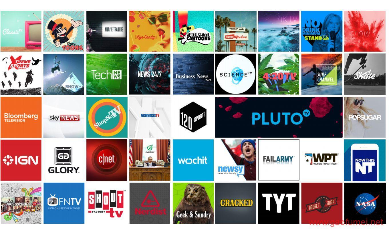 流媒体公司Pluto TV获830万美元新一轮融资由三星战略领投 流媒体 第2张-泥人传说