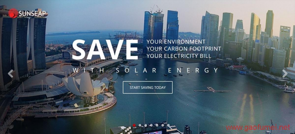 Sunseap获7500万美元融资新加坡最大的清洁能源公司 太阳能 第1张-泥人传说
