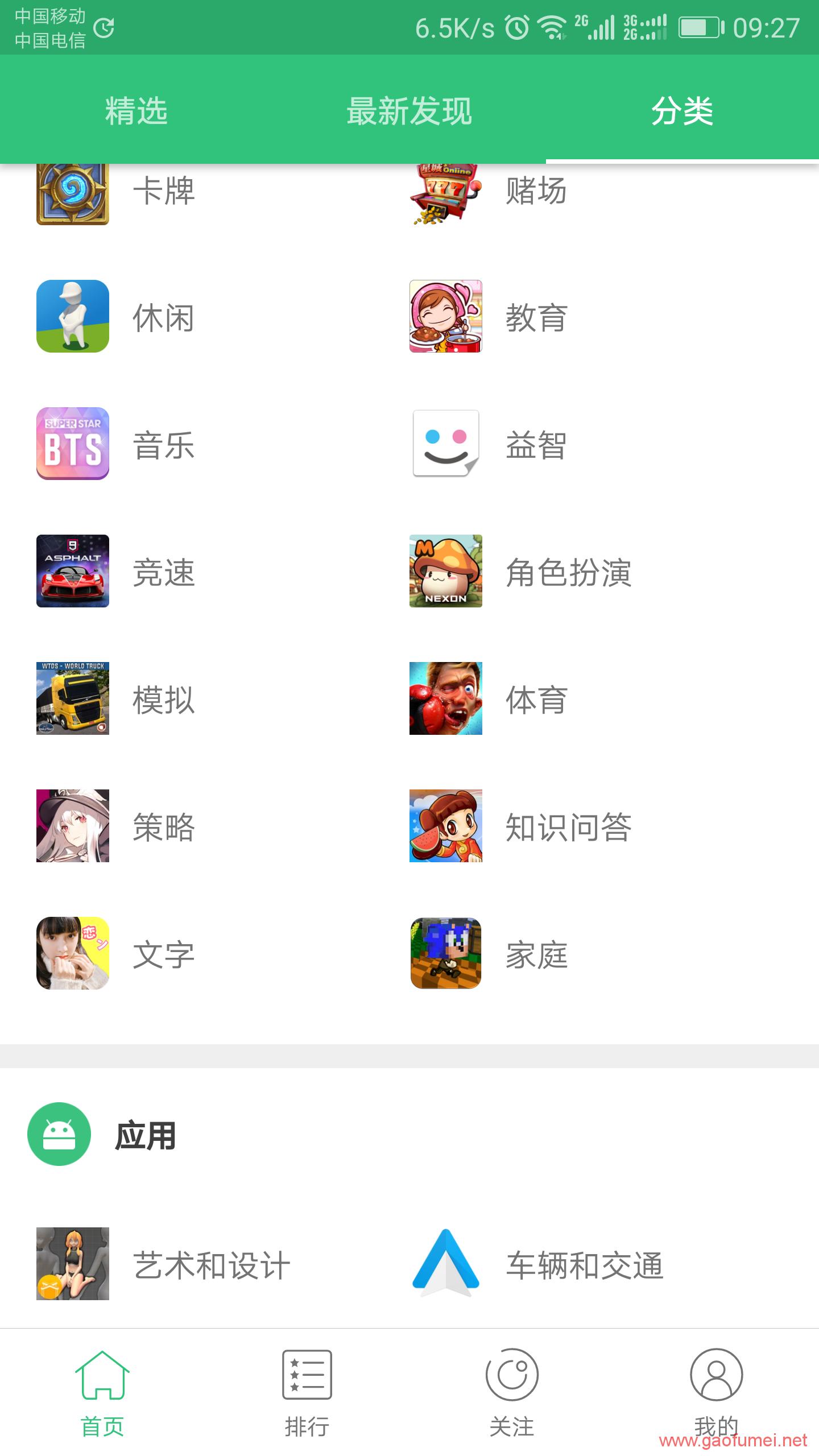 APKPure官方最新安卓版离线包免费下载