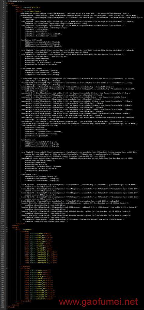 """151行html+CSS3绘制出动态的""""哆啦A梦"""" WEB技术 第2张-泥人传说"""