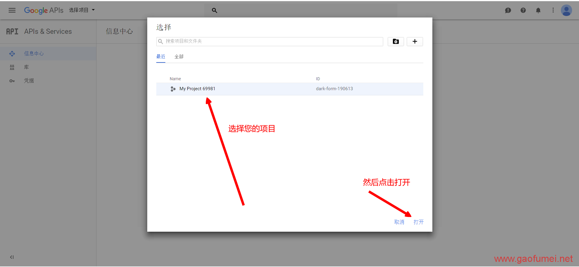 低成本搭建私人Youtube镜像,国外PHP虚拟搭建油管镜像攻略! 网络问题 第5张-泥人传说