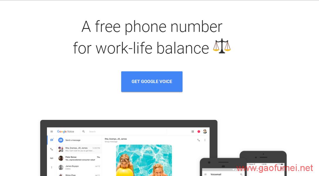 最新Google Voice 虚拟美国电话卡的注册方法(无需脚本,简单快速) 网络问题 第8张-泥人传说