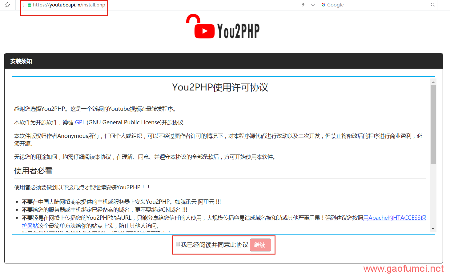 低成本搭建私人Youtube镜像,国外PHP虚拟搭建油管镜像攻略! 网络问题 第14张-泥人传说