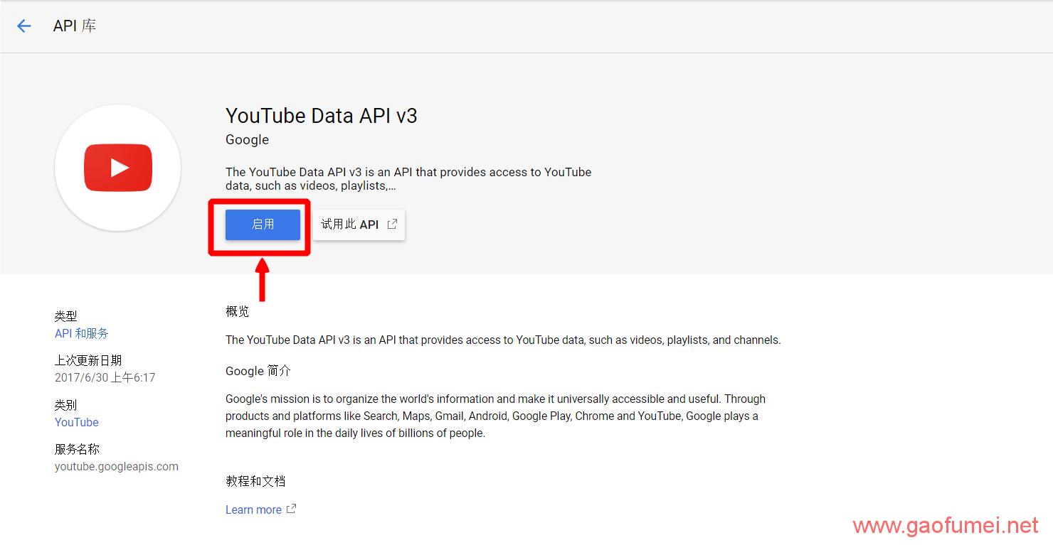 低成本搭建私人Youtube镜像,国外PHP虚拟搭建油管镜像攻略! 网络问题 第9张-泥人传说