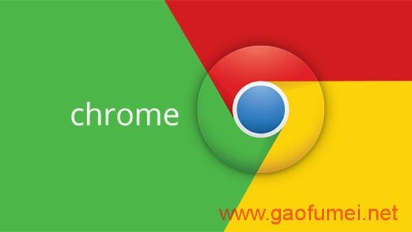 CPU使用率飙升至100%,Google Chrome浏览器出现新Bug 应用软件 第1张-泥人传说