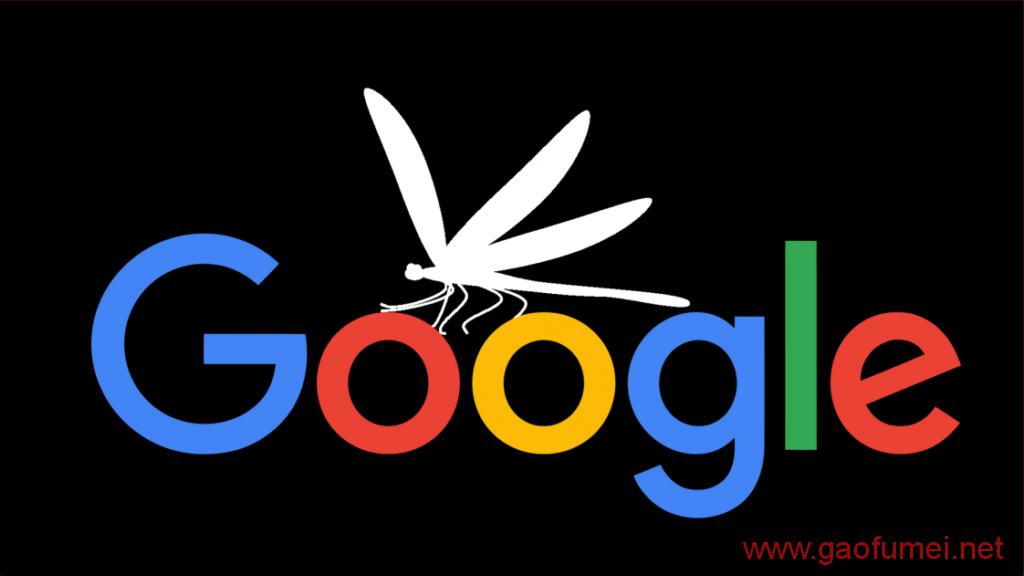 "Google员工发现""蜻蜓""计划并没有彻底结束,代码仍在更新 搜索引擎 第1张-泥人传说"