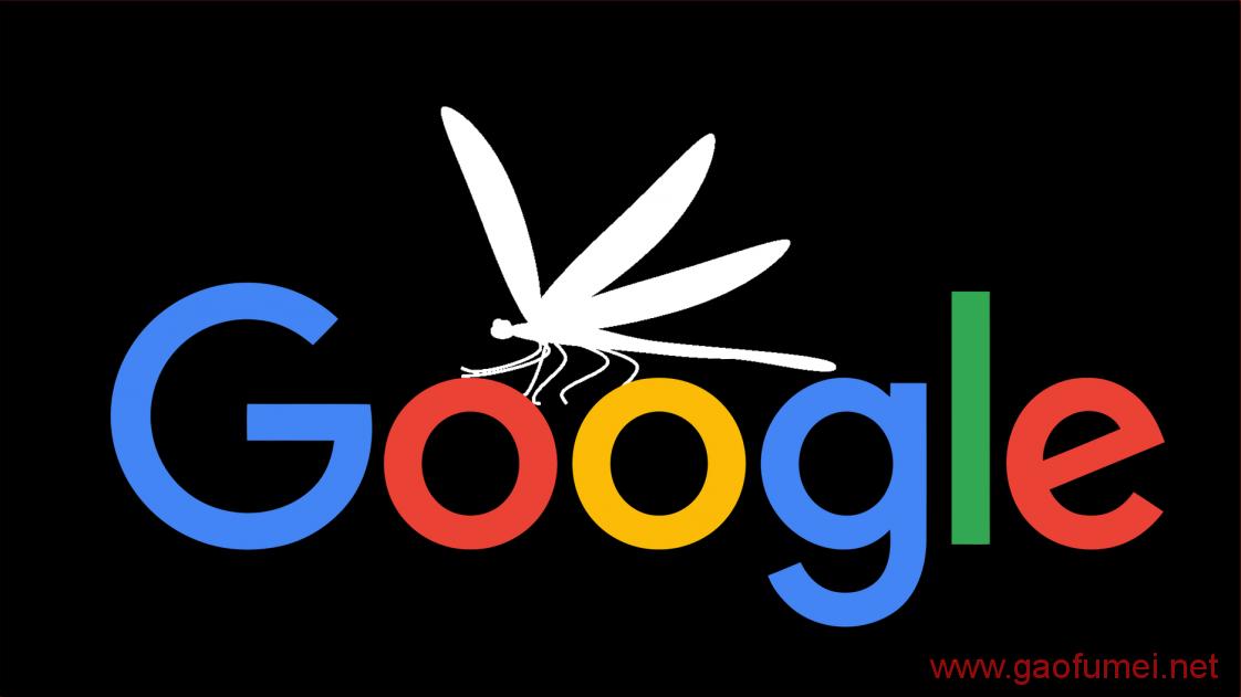 "Google员工发现""蜻蜓""计划并没有彻底结束,代码仍在更新"