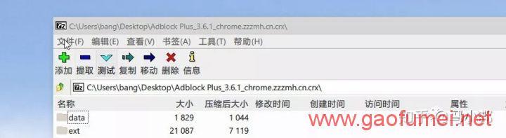 最简单的Trojan一键脚本,效率高/速度快/延迟低,支持tls1.3,系统支持centos7+/debian9+/ubuntu16+ (持续更新_20200423) 网络问题 第11张-泥人传说