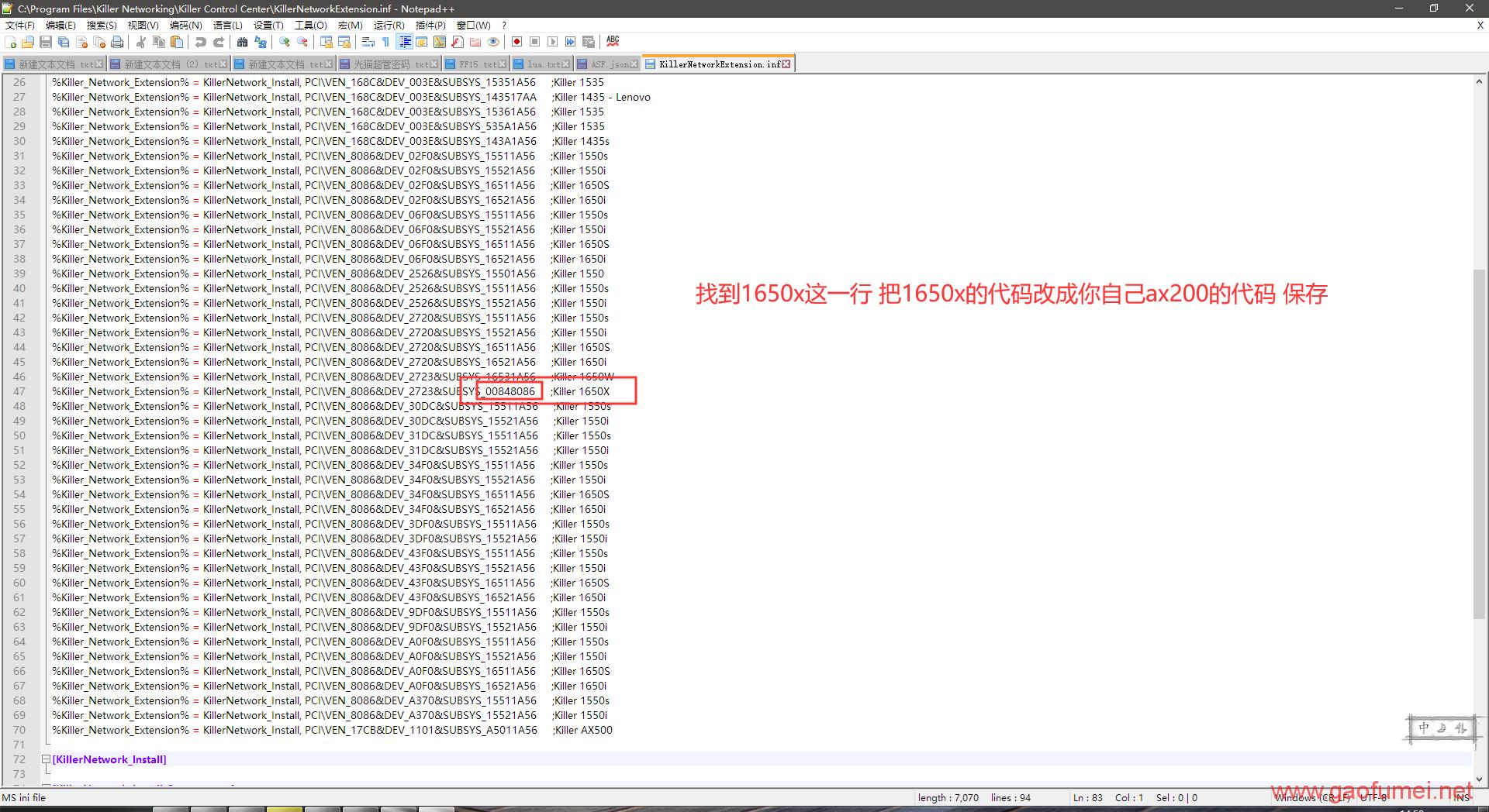 Intel AX200ngw(wifi5属性的网卡)刷成微星 killer AX1650X(wifi6)的属性的方法(无线网卡刷固件)分享 硬件问题 第6张-泥人传说