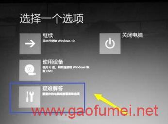 Intel AX200ngw(wifi5属性的网卡)刷成微星 killer AX1650X(wifi6)的属性的方法(无线网卡刷固件)分享 硬件问题 第8张-泥人传说