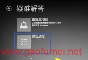 Intel AX200ngw(wifi5属性的网卡)刷成微星 killer AX1650X(wifi6)的属性的方法(无线网卡刷固件)分享 硬件问题 第9张-泥人传说