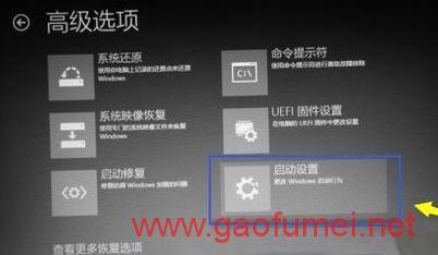 Intel AX200ngw(wifi5属性的网卡)刷成微星 killer AX1650X(wifi6)的属性的方法(无线网卡刷固件)分享 硬件问题 第10张-泥人传说
