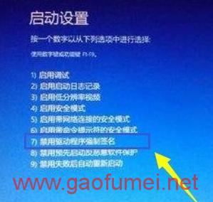 Intel AX200ngw(wifi5属性的网卡)刷成微星 killer AX1650X(wifi6)的属性的方法(无线网卡刷固件)分享 硬件问题 第12张-泥人传说