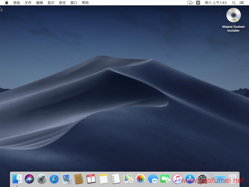 Mac OS X 10.14 CDR版黑苹果系统(Mojave版)免费下载,亲测可用版 黑苹果系统(破解版) 第4张-泥人传说