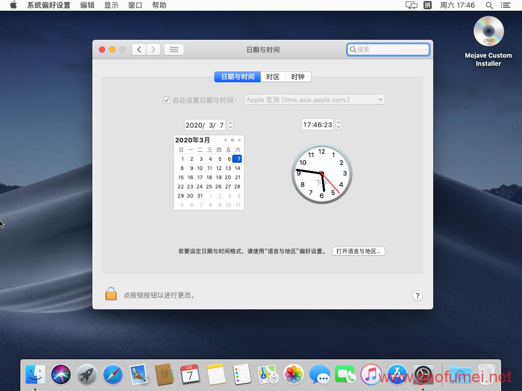 Mac OS X 10.14 CDR版黑苹果系统(Mojave版)免费下载,亲测可用版 黑苹果系统(破解版) 第3张-泥人传说