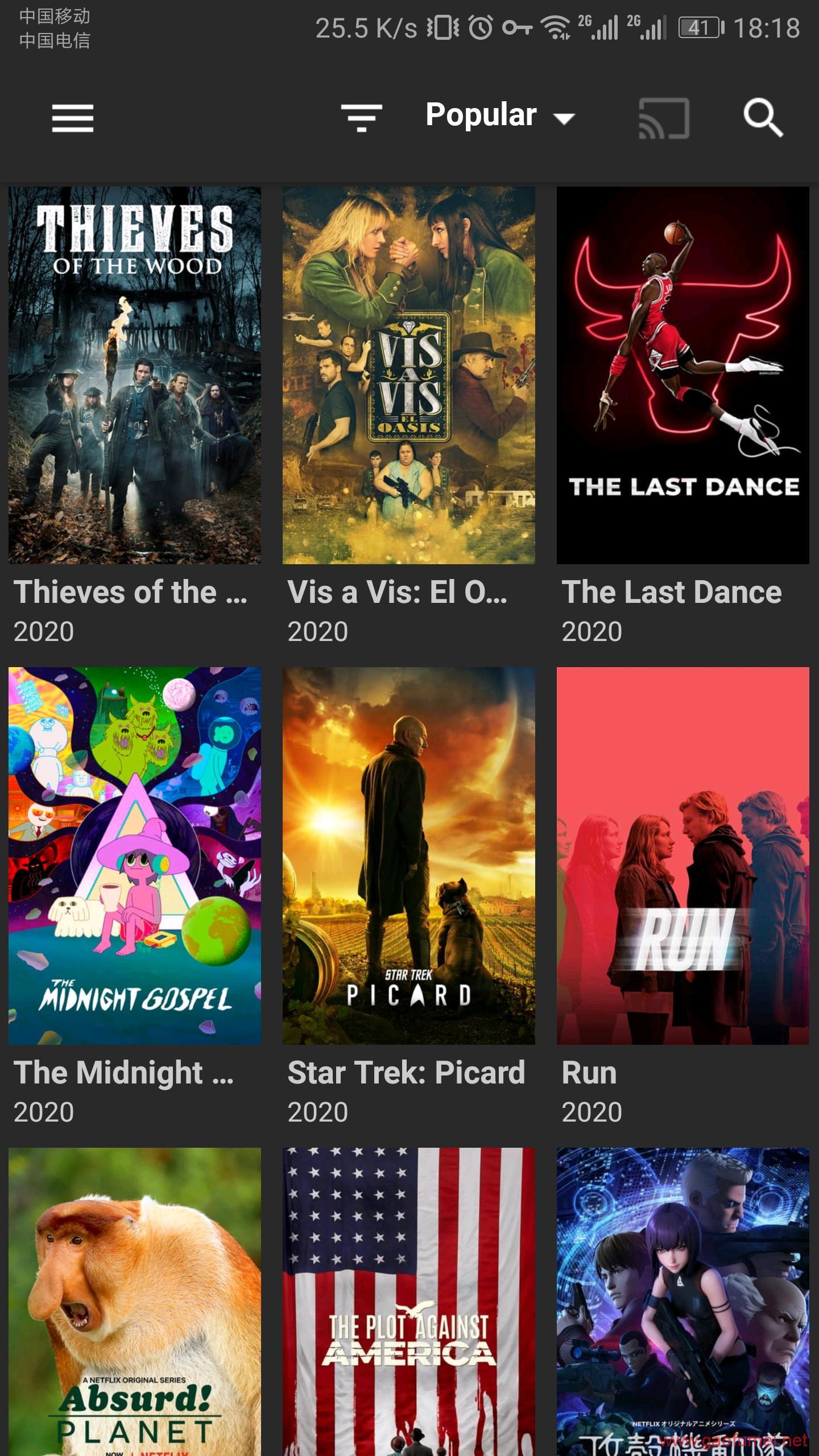 最新奈飞,网飞(Netflix)镜像APP:Netflix by APKFolks_7.49下载,亲测可用哦! 安卓版软件下载 第2张-泥人传说
