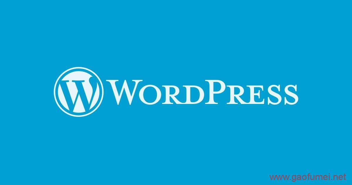Wordpress最新中文版5.4.2-zh直链下载 建站程序 第1张-泥人传说
