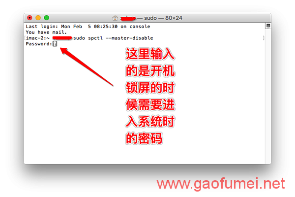 macOS 10.13 '允许任何来源'没有了怎么办 ? macOS 10.13允许任何来源没了怎么开启? 黑苹果系统(破解版) 第2张-泥人传说