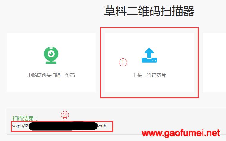 OneQRCode 微信、支付宝、QQ 三合一收款二维码,单文件版分享 网络问题 第5张-泥人传说