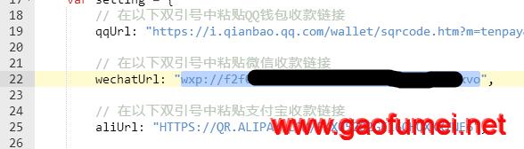 OneQRCode 微信、支付宝、QQ 三合一收款二维码,单文件版分享 网络问题 第6张-泥人传说