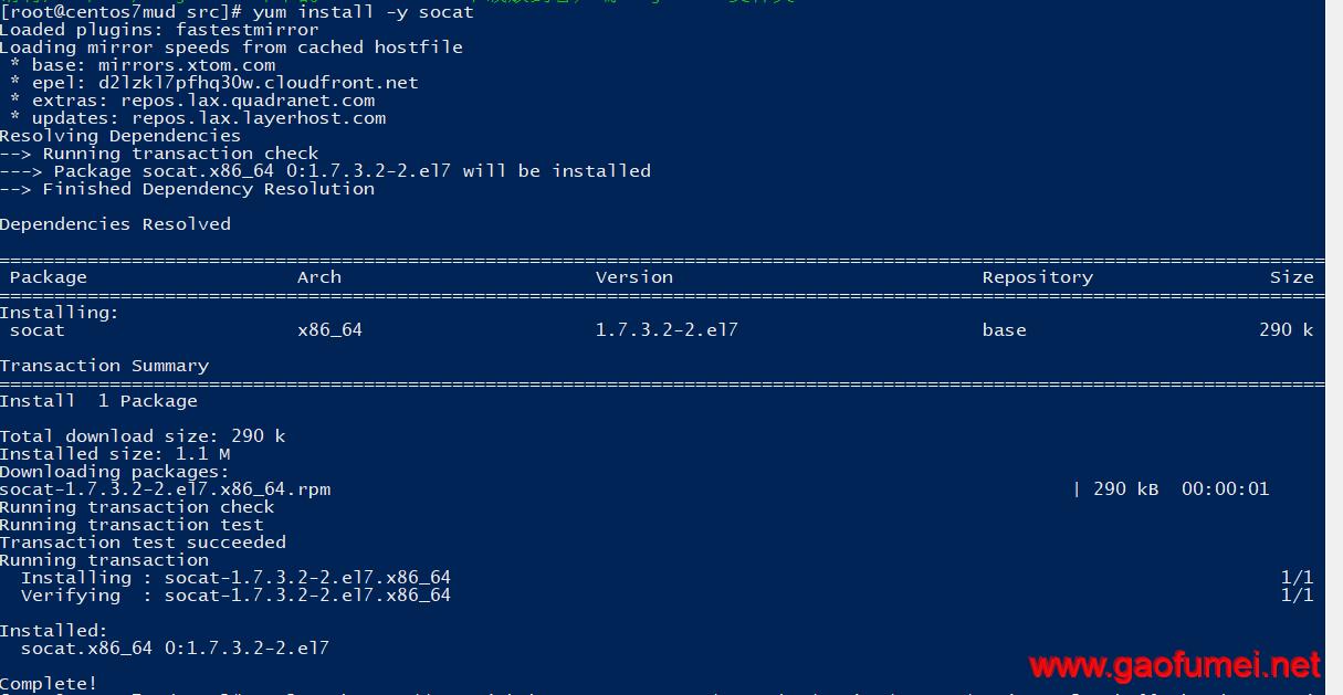 Trojan脚本运行出错提示trojan SSL handshake failed with abcde.xyz:443: certificate verify failed证书错误的终级解决办法 网络问题 第2张-泥人传说