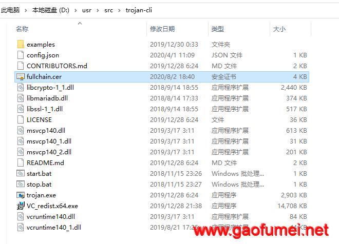 Trojan脚本运行出错提示trojan SSL handshake failed with abcde.xyz:443: certificate verify failed证书错误的终级解决办法 网络问题 第5张-泥人传说