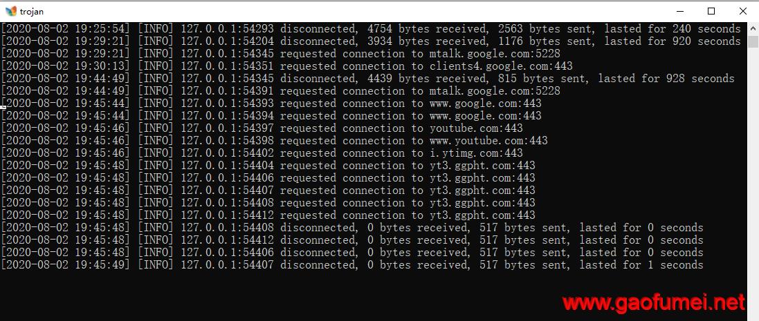 Trojan脚本运行出错提示trojan SSL handshake failed with abcde.xyz:443: certificate verify failed证书错误的终级解决办法 网络问题 第6张-泥人传说