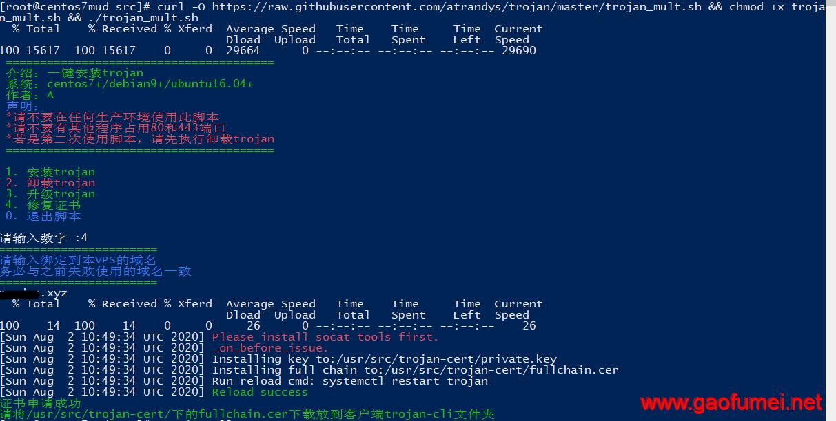 Trojan脚本运行出错提示trojan SSL handshake failed with abcde.xyz:443: certificate verify failed证书错误的终级解决办法 网络问题 第1张-泥人传说