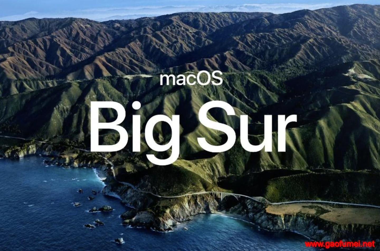 最新版Mac OS Big Sur 黑苹果系统dmg镜像免费下载