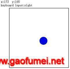 使用 HTML5 canvas 进行 Web 绘图的基础方法 html技术 第5张-泥人传说