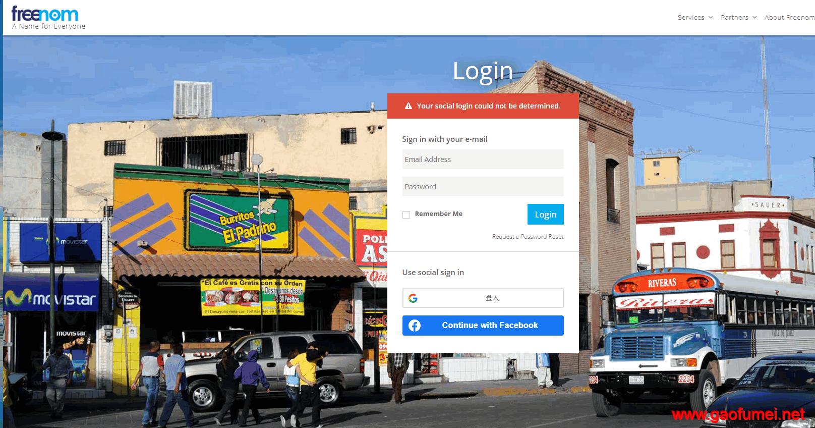 freenom用谷歌帐号来登陆,直接提示:Your social login could not be deturemined无法确定您的社交登录名.)的终级解决办法,亲测有效。 网络问题 第1张-泥人传说