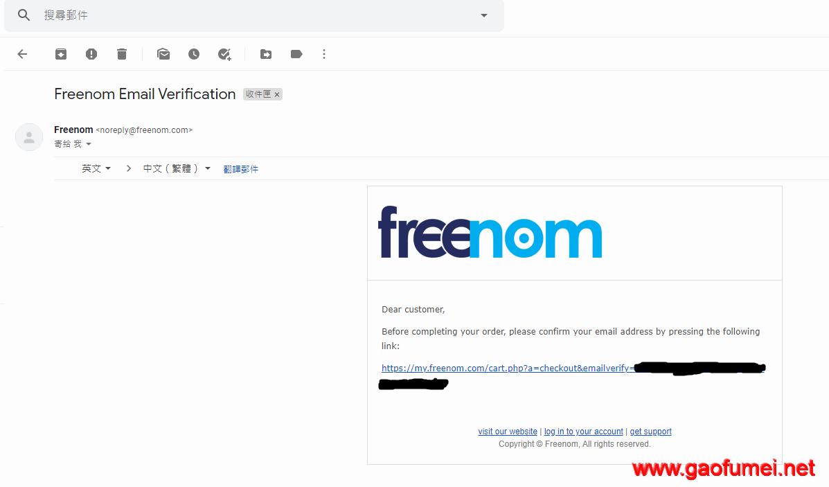 freenom用谷歌帐号来登陆,直接提示:Your social login could not be deturemined无法确定您的社交登录名.)的终级解决办法,亲测有效。 网络问题 第7张-泥人传说
