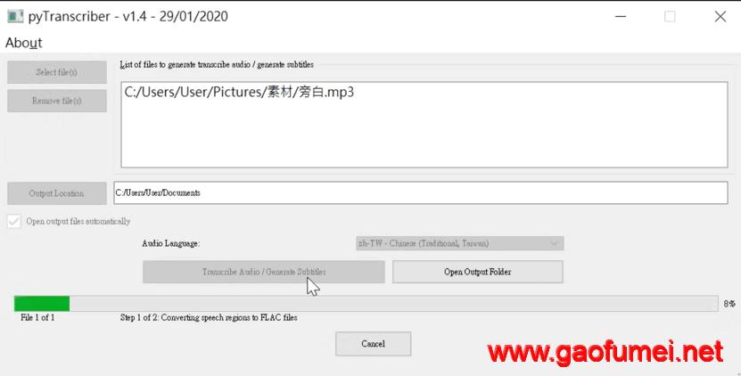 巧用pyTranscriber来给视频制作字幕,省心省力。 应用软件 第2张-泥人传说